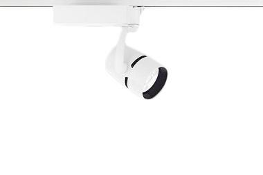 遠藤照明 施設照明LEDスポットライト ARCHIシリーズ 2400タイプCDM-TC70W相当 広角配光29°非調光 電球色ERS4386WA