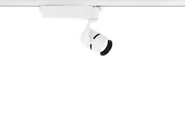 遠藤照明 施設照明LEDスポットライト ARCHIシリーズ 900タイプ12V IRCミニハロゲン球50W相当 中角配光18°非調光 アパレルホワイト 電球色ERS4661WA