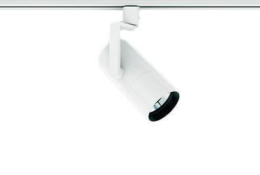遠藤照明 施設照明LEDグレアレススポットライト ロングフードARCHIシリーズ プラグタイプCDM-R35W器具相当 1400タイプ狭角配光12° アパレルホワイトe 電球色 位相制御調光ERS4807WB