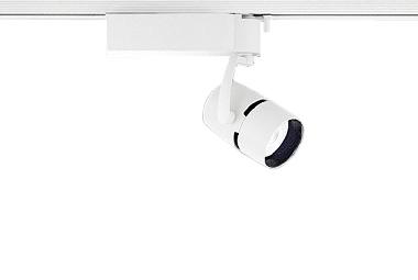 遠藤照明 施設照明LEDスポットライト ARCHIシリーズ110Vφ50省電力ダイクロハロゲン球50W形40W器具相当 600タイプ中角配光21° アパレルホワイトe 電球色 位相制御調光ERS4891WB