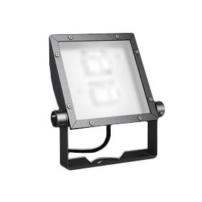 遠藤照明 施設照明軽量コンパクトLEDスポットライト(看板灯)ARCHIシリーズ 10000タイプ メタルハライドランプ150W相当拡散配光 ナチュラルホワイトERS5161HA