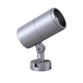 遠藤照明 施設照明LEDアウトドアスポットライト DUAL-MシリーズCDM-R35W器具相当 D14019°中角配光 非調光 ナチュラルホワイトERS5257SA