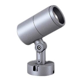 遠藤照明 施設照明LEDアウトドアスポットライト DUAL-Sシリーズ12V IRCミニハロゲン球50W器具相当 D9015°中角配光 非調光 電球色ERS5264SA