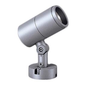 遠藤照明 施設照明LEDアウトドアスポットライト DUAL-Sシリーズ12Vφ50省電力ダイクロハロゲン球75W形50W器具相当 D6015°中角配光 非調光 電球色ERS5270SA