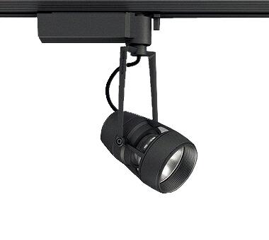 遠藤照明 施設照明LEDスポットライト DUAL-Sシリーズ D9012V IRCミニハロゲン球50W相当 狭角配光8°位相制御調光 温白色ERS5559B