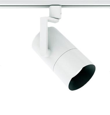 遠藤照明 施設照明LEDグレアレススポットライト ロングフードARCHIシリーズ CDM-T70W器具相当 3000タイプ中角配光16° ナチュラルホワイト 非調光ERS5882WA