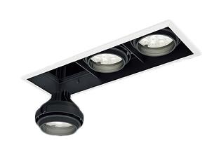 遠藤照明 施設照明LEDムービングジャイロシステム RsシリーズCDM-TC70W器具相当 2400タイプ33°広角配光 電球色ERS6265B