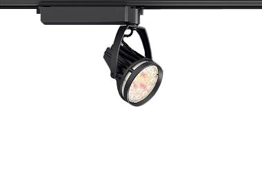 遠藤照明 施設照明LED生鮮食品用照明 RsシリーズHCI-T(高彩度タイプ)70W器具相当 4000タイプ広角配光33° 3000K 高演色ERS6284B