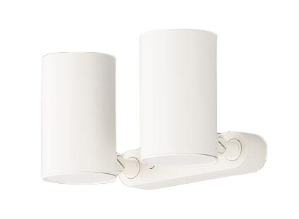 パナソニック Panasonic 照明器具LEDスポットライト 温白色 アルミダイカストセードタイプビーム角24度 集光タイプ 110Vダイクール電球60形2灯器具相当LGB84631KLE1