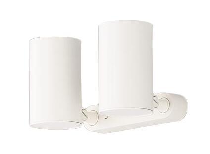 パナソニック Panasonic 照明器具LEDスポットライト 電球色 アルミダイカストセードタイプビーム角24度 集光タイプ 調光タイプ110Vダイクール電球60形2灯器具相当LGB84632KLB1