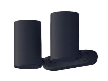 パナソニック Panasonic 照明器具LEDスポットライト 温白色 アルミダイカストセードタイプビーム角24度 集光タイプ 調光タイプ110Vダイクール電球60形2灯器具相当LGB84636KLB1