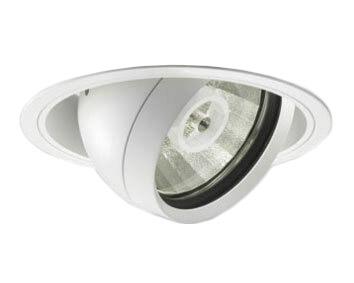 マックスレイ 照明器具INFIT LEDユニバーサルダウンライト 高演色広角 電球色 HID50WクラスMD20673-00-91
