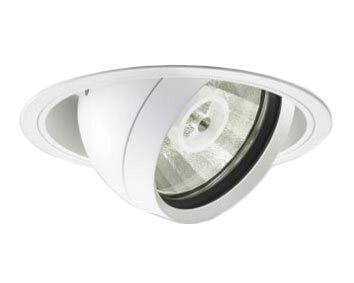 マックスレイ 照明器具INFIT LEDユニバーサルダウンライト 高効率広角 電球色 HID50WクラスMD20683-00-91