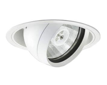 マックスレイ 照明器具INFIT LEDユニバーサルダウンライト 高効率広角 白色 HID50WクラスMD20683-00-97