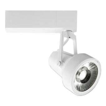 マックスレイ 照明器具基礎照明 GEMINI-M LEDスポットライト狭角 プラグタイプ HID35Wクラス温白色(3500K) 連続調光MS10403-80-95