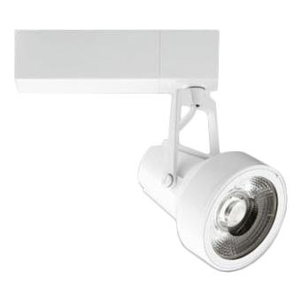 マックスレイ 照明器具基礎照明 GEMINI-M LEDスポットライト中角 プラグタイプ HID35Wクラス電球色(2700K) 連続調光MS10404-80-90