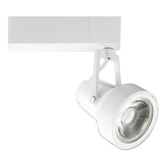 マックスレイ 照明器具基礎照明 GEMINI-M LEDスポットライト広角 プラグタイプ HID35Wクラス電球色(3000K) 連続調光MS10405-80-91