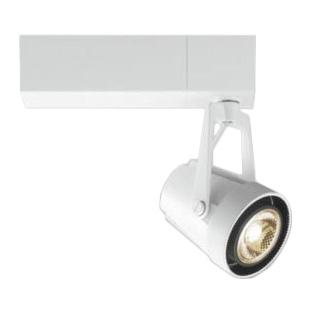 マックスレイ 照明器具基礎照明 GEMINI-S LEDスポットライト広角 プラグタイプ HID20Wクラス電球色(2700K) 連続調光MS10408-80-90