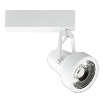 マックスレイ 照明器具基礎照明 スーパーマーケット用LEDスポットライトGEMINI-M HID35W 中角(プラグタイプ)青果 ウォーム(3200Kタイプ) 連続調光MS10414-80-92