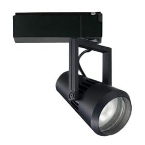 マックスレイ 照明器具基礎照明 CYGNUS SMART SPOT LEDスポットライト低出力タイプ 狭角 プラグタイプJR12V50Wクラス 温白色(3500K) 連続調光MS10460-82-95