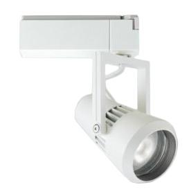 マックスレイ 照明器具基礎照明 CYGNUS SMART SPOT LEDスポットライト低出力タイプ 中角 プラグタイプJR12V50Wクラス 白色(4000K) 連続調光MS10461-80-97