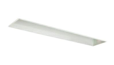 三菱電機 施設照明 LEDライトユニット形ベースライト Myシリーズ 40形 FHF32形×2灯高出力相当 高演色(Ra95)タイプ 段調光 埋込形 オプション取付可能タイプ ファインベース 220幅 温白色 MY-B470178/WW AHTN