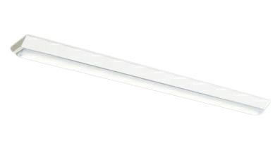 三菱電機 施設照明LEDライトユニット形ベースライト Myシリーズ40形 FLR40形×2灯相当 高演色(Ra95)タイプ 段調光直付形 逆富士タイプ 150幅 白色 全長1250(リニューアルサイズ)MY-V440172/W AHTN