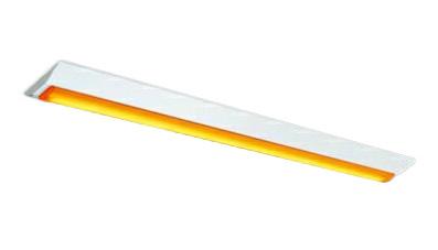 三菱電機 施設照明LEDライトユニット形ベースライト Myシリーズイエロータイプ 固定出力 半導体工場向け40形 直付形 逆富士タイプ 230幅クリーンルーム 清浄度クラス6対応MY-VC440333/Y AHTN