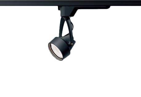 パナソニック Panasonic 施設照明LEDスポットライト 温白色 配線ダクト取付型ビーム角34度 広角タイプ LED100形12Vミニハロゲン電球50形1灯器具相当NNN02312BLE1