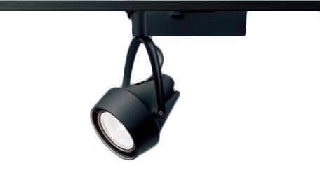 パナソニック Panasonic 施設照明LEDスポットライト 電球色 配線ダクト取付型彩光色 ビーム角23度 中角タイプHID70形1灯器具相当 LED400形NSN07391BLE1