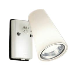 OG254341LDエクステリア LEDスポットライト電球色 防雨型 人感センサ付 白熱灯60W相当オーデリック 照明器具 中庭 デッキ 屋外用照明