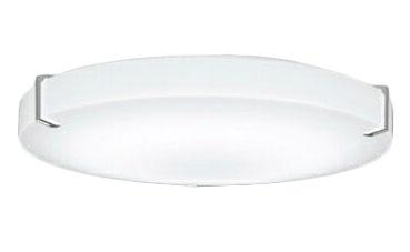 オーデリック 照明器具CONNECTED LIGHTING LEDシーリングライトLC-FREE Bluetooth対応 調光・調色OL251460BC1【~8畳】