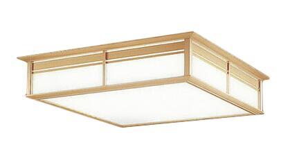 OL251476LED和風シーリングライト 8畳用リモコン付 調光・調色タイプオーデリック 照明器具 和室向け 天井照明 インテリア照明 【~8畳】