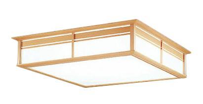 OL251554LED和風シーリングライト 10畳用リモコン付 調光・調色タイプオーデリック 照明器具 和室向け 天井照明 インテリア照明 【~10畳】