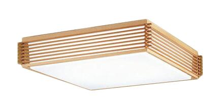 OL251555LED和風シーリングライト 10畳用リモコン付 調光・調色タイプオーデリック 照明器具 和室向け 天井照明 インテリア照明 【~10畳】