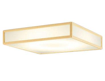 OL291097LED和風シーリングライト 10畳用リモコン付 調光・調色タイプオーデリック 照明器具 和室向け 天井照明 インテリア照明 【~10畳】