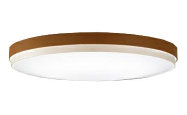 OL291300BCLEDシーリングライト 10畳用CONNECTED LIGHTING LC-FREE 調光・調色 Bluetooth対応オーデリック 照明器具 居間・リビング向け 天井照明 【~10畳】