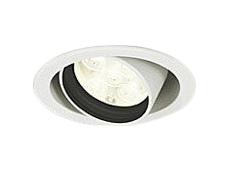 XD258420LEDユニバーサルダウンライトOPTGEAR(オプトギア) 埋込φ100 連続調光(PWM)電球色 49° S750 JR12V-50Wクラスオーデリック 照明器具 飲食店用 天井照明
