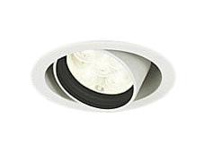 オーデリック 照明器具OPTGEAR LEDユニバーサルダウンライト M形(一般型)連続調光(PWM) JR12V-50W相当 49° 電球色XD258873