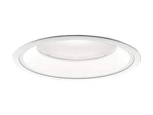 ★コイズミ照明 施設照明cledy spark LEDベースダウンライト 白コーン 浅型HID70W相当 2500lmクラス 白色XD91497L