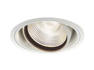 コイズミ照明 施設照明cledy versa R LEDユニバーサルダウンライト 高演色リフレクタータイプ HIGH CRIHID50W相当 2500lmクラス 電球色 CrispWhite technology 20°XD91771L