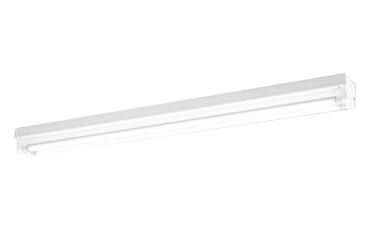 XL251648LED-TUBE 高効率直管形LEDランプ専用ベースライト直付型 40形 トラフ型 2灯用 2100lmタイプ非調光 昼白色 FL40W相当オーデリック 施設照明 商業施設 天井照明