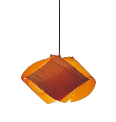 遠藤照明 照明器具AbitaExcel LEDペンダントライト 白熱球40W形×1相当XRP-6002N