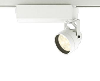 XS256345LEDスポットライト レンズ制御 本体OPTGEAR(オプトギア)SMDタイプ 20°配光 位相制御調光 電球色 JR12V-50W相当オーデリック 照明器具 天井面取付専用