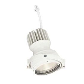 XS412191HLEDマルチユニバーサル 灯体PLUGGEDシリーズ COBタイプ 14°ナロー配光 電球色 C1950 CDM-T35Wクラス Ra95オーデリック 照明器具 天井照明