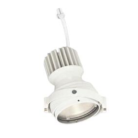 XS412199HLEDマルチユニバーサル 灯体PLUGGEDシリーズ COBタイプ スプレッド配光 電球色 C1950 CDM-T35Wクラス Ra95オーデリック 照明器具 天井照明