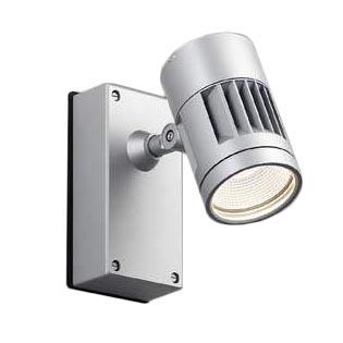 【スーパーセールに合わせて、ポイント2倍!】XU48024Lコイズミ照明 施設照明cledy L-dazz LEDエクステリアスポットライトHID70W相当 2500lmクラス 電球色 45°調光可XU48024L