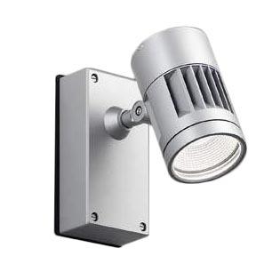 【スーパーセールに合わせて、ポイント2倍!】XU48027Lコイズミ照明 施設照明cledy L-dazz LEDエクステリアスポットライトHID70W相当 2500lmクラス 白色 45°調光可XU48027L