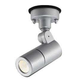 コイズミ照明 施設照明cledy nano-dazz LEDエクステリアスポットライトJDR50W相当 400lmクラス 電球色 25°非調光XU48082L