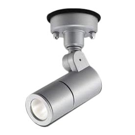 コイズミ照明 施設照明cledy nano-dazz LEDエクステリアスポットライトJDR50W相当 400lmクラス 白色 15°非調光XU48084L
